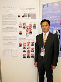 EAO2007学術大会にて